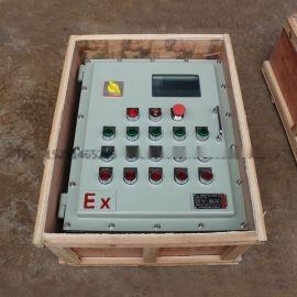 防爆配电箱 防爆空箱 接线箱 控制箱 动力照明配电箱 定做