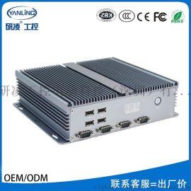 研凌工控IBOX-206H2无风扇嵌入式工业工控电脑全铝机箱厂价直销