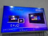 无线电脑同屏专业品牌PTV6 XYUNS Mirroring兼容任何WINDOWS系统