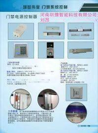 山西太原单双280公斤门磁力锁厂家