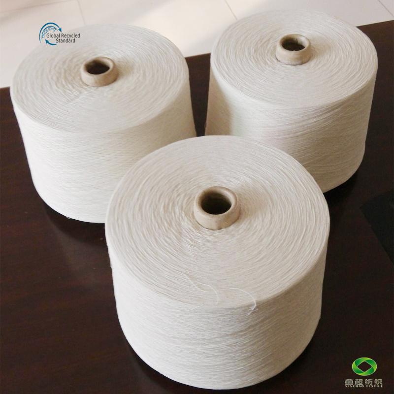 16支再生棉紗線工廠直銷單股純棉紗線GRS認證