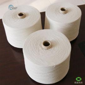 16支再生棉纱线工厂直销单股纯棉纱线GRS认证
