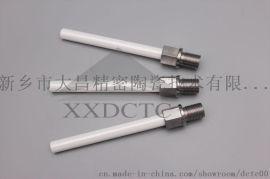 XXDCTC  耐磨  氧化锆陶瓷柱塞