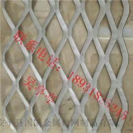 喷塑铝板网      浸塑铝板网