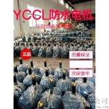 臥式YCCL冷卻塔防水減速 電機