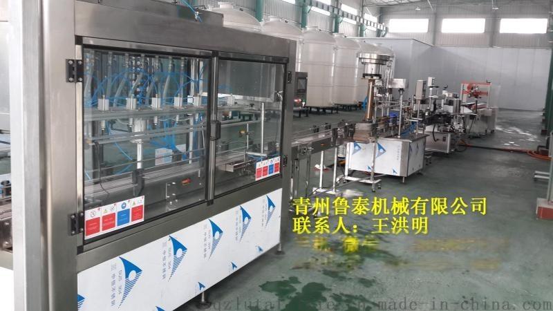 全自动酒水灌装机 6头伺服液体灌装机 厂家直销定做