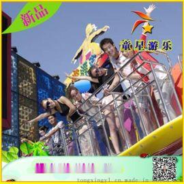 夏威夷人气王-公园游乐设备-冲浪者-童星厂家提供