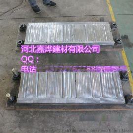 东北嘉烨专业生产彩石金属瓦模具,多彩蛭石瓦模具