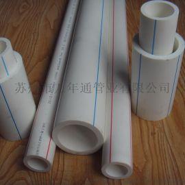 PP-R管厂家推荐/PPR管性能特点/万年通PP-R自来水管
