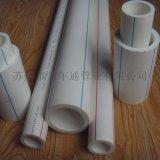 PP-R管廠家推薦/PPR管性能特點/萬年通PP-R自來水管