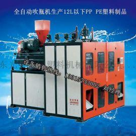 尿素桶生产设备 10升尿素溶液桶全自动吹塑机设备成型漂亮
