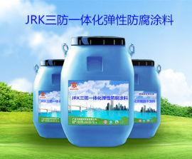JRK三防一體化彈性塗層保護系統 JRK三防一體化彈性防腐塗料
