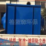 活性炭吸附箱,潍坊废气除味吸附装置,工业除臭净化器