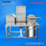 FS400-4W水冷除塵萬能粉碎機價格,海鹽食鹽不鏽鋼萬能粉碎機廠家