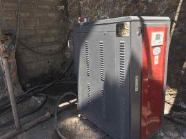 水泥制品管养护用免使用证电蒸汽锅炉