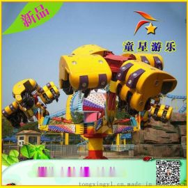 能量風暴/景區新型遊樂設備/童星遊樂廠家直銷
