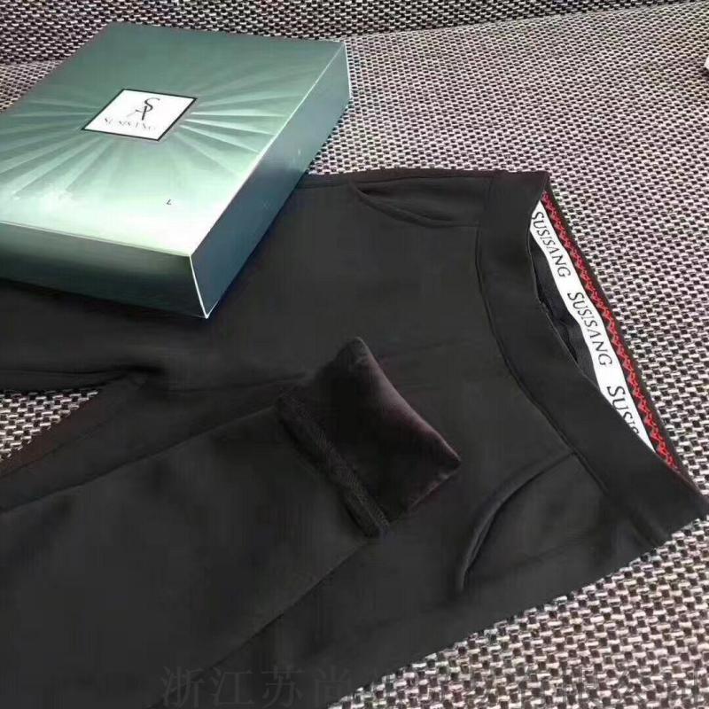 苏尚儿女王裤加厚微商总代理13400707022