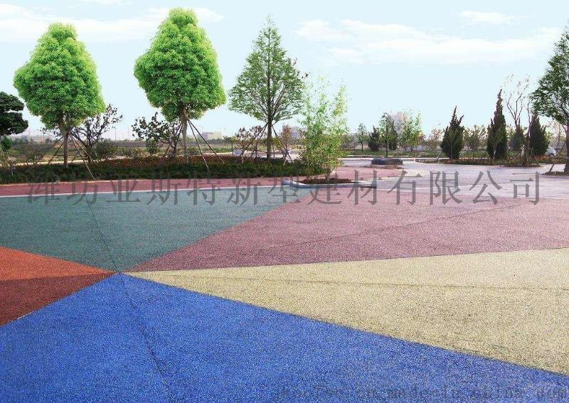 潍坊诸城 园林景观压花地坪一次成型施 厂家直销水泥压印地坪