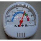 A3冰箱温度计,冰箱专用温度计