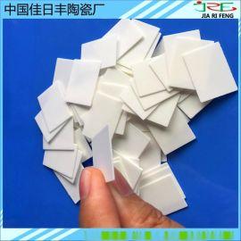 氧化鋁陶瓷片 氮化鋁陶瓷片 氧化鋯陶瓷 散熱陶瓷圖紙加工定制