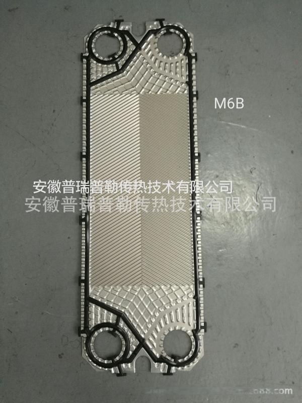 供应阿法 M6型号换热器板片、M6板式换热器板片