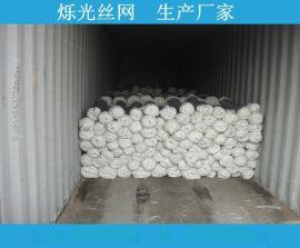 镀锌勾花网专业报价 德州镀锌护坡勾花网直接生产厂家