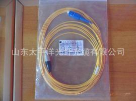 供应【太平洋】光跳纤 FC 单模光纤