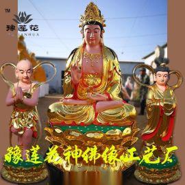 菩萨像、观音老母神像、送子观音佛像、