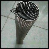 汇金网业有限公司加工定做铝板圆孔网 装饰冲孔网 微孔网