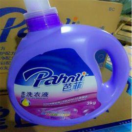 广州洗衣液生产厂家批发低价芭菲洗衣液品质好