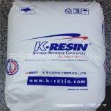 透明K膠 KR-01 食品級K膠 擠出級