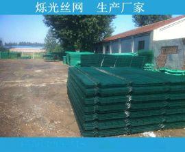 绿化边坡防护护栏网 隔离栅道路护栏网价格是多少