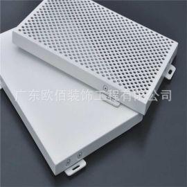 2.5厚白色氟碳冲孔幕墙铝单板,