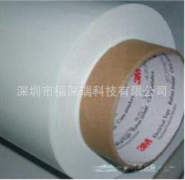 3M55257 3M55257雙面膠帶 3M55257PET膠帶 3M模切膠帶 3M膠帶