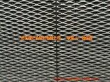 生產鋼板網製品,幕牆,吊頂,裝飾等。歡迎來電諮詢