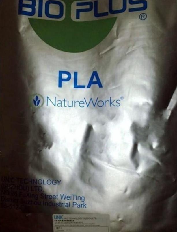 生物降解料PLA 美国NatureWorks 3052D 食品级聚乳酸降解料