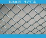 武汉辽宁镀锌铁丝勾花网 护坡网 6*6菱形孔勾花网