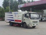 東風掃路車|程力6方掃路車
