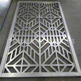 镂空雕刻铝窗花隔断 中式复古铝合金窗花