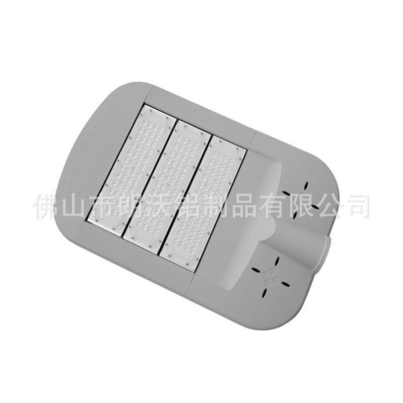 佛山厂家直销LED路灯外壳  LED路灯外壳LW-L01