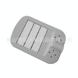 佛山廠家直銷LED路燈外殼  LED路燈外殼LW-L01