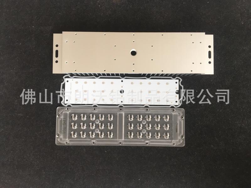 LED路燈模組5050散熱器模組