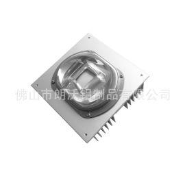 LED方形模組散熱器 集成cob50w路燈模組