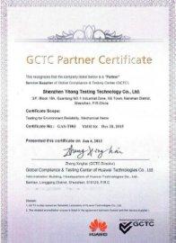 华为认可专业运输包装测试,物理环境全套实验室