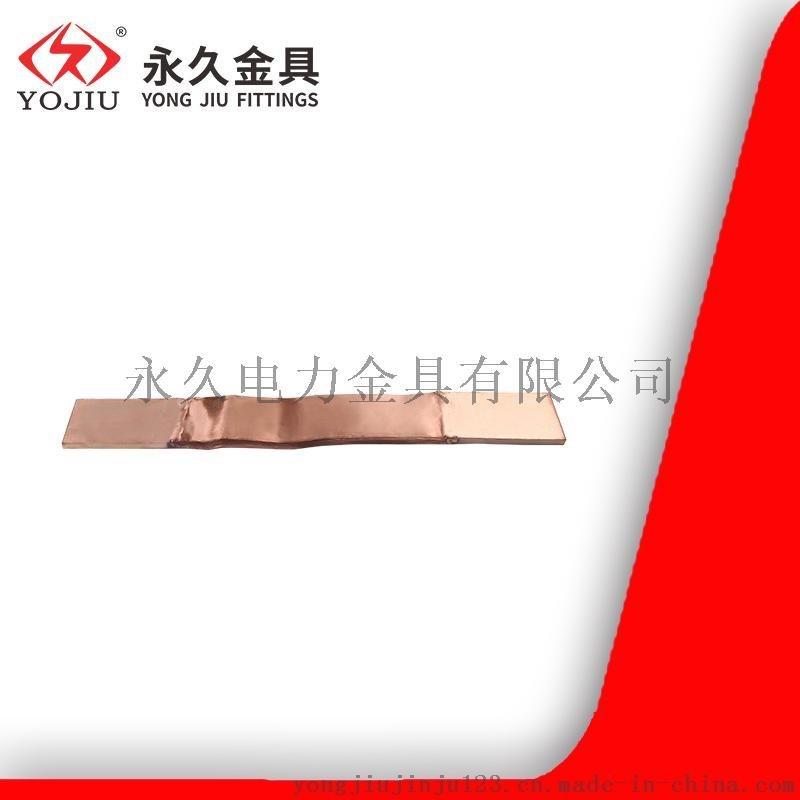 铜母线伸缩节MST-8*120软母线连接母线