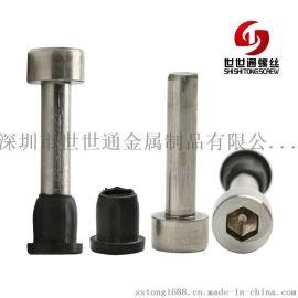 不锈钢螺丝深圳厂家直销 非标内六角M6.4*30手拧不锈钢螺丝 灯具不锈钢用螺丝,