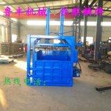 合肥60吨液压打包机 棉花液压打包机