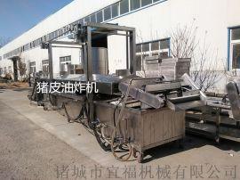 山东全自动猪皮电加热油水混合油炸生产设备