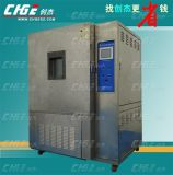 臺灣良東二手可程式恆溫恆溼試驗箱-50度500升二手高低溫交變溼熱