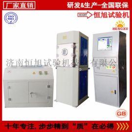 恒旭MUG-5Z型高温真空材料摩擦磨损试验机研产销